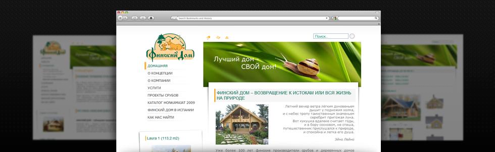 Создание web сайтов продвижение web сайтов срочно продвижение сайта в поисковиках беспла